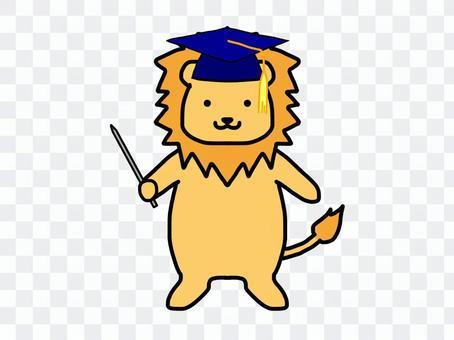 ライオン 学者