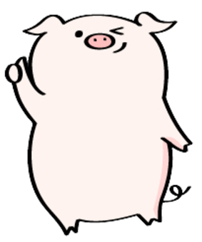 Awesome pig