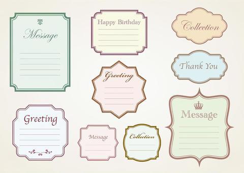 Message frame set