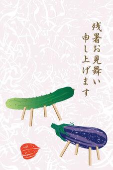 O-Bon夏季蔬菜的茄子和黃瓜精神馬
