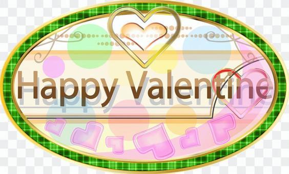 Happy Valentine Green Check Logo