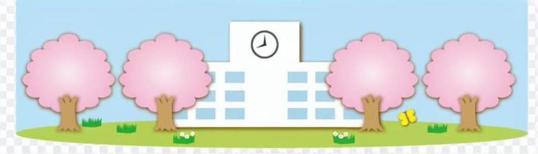 櫻花和學校