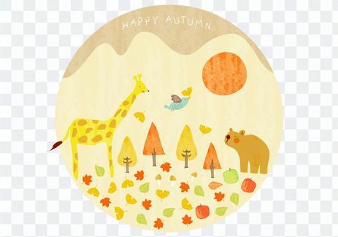 秋天的动物的例证