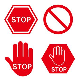 停止標記 不要觸摸停止