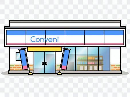 Store - 006