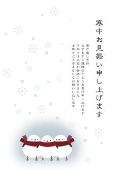冬季問候模板 02