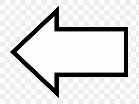 Arrow direction guide figure white