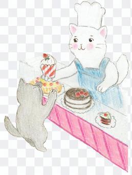 Cat cake shop