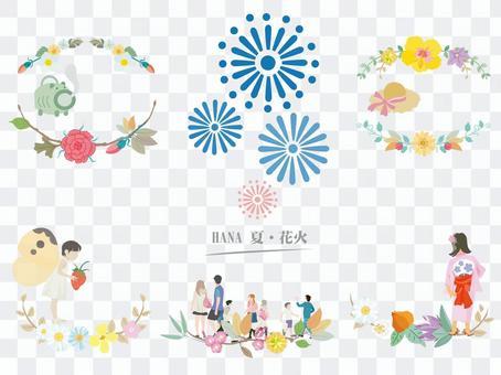 HANA의 프레임 _ 여름 축제 장식 프레임 3