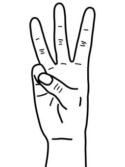 Fingerspelling Hiragana Wa Three Piece