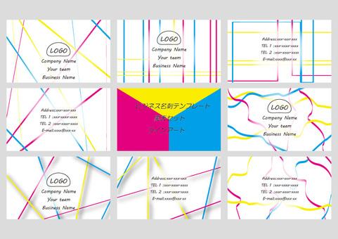 Line art business card front and back set