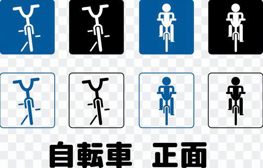 自行車騎行標記圖標