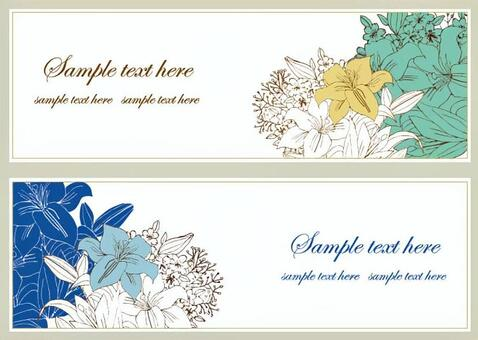 Lily banner set