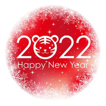 2022 new year circular symbol