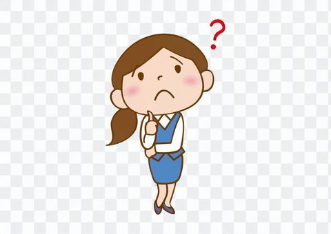 Worried OL (whole body)