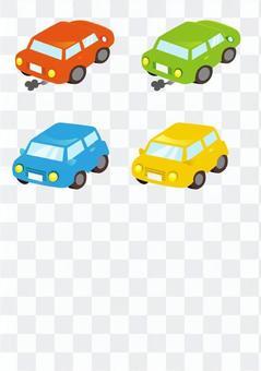 五顏六色的車集