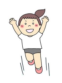 Physical Education Girl (Jump)