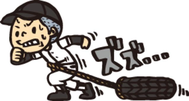 Tire pull