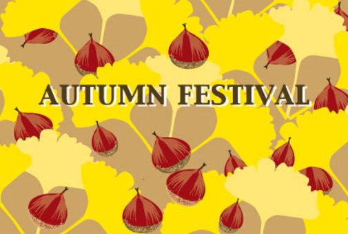 AUTUMN FESTIVAL Fall Festival