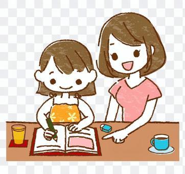 學習女孩和婦女教學