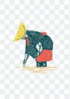 和服女性在米飯裡爬