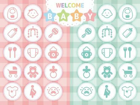 赤ちゃん019