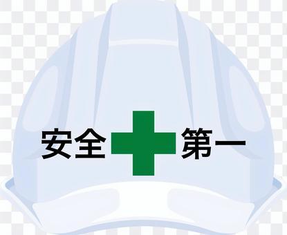 Helmet safety first white