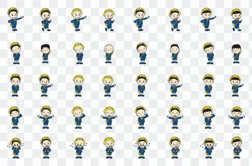 People Series Kindergarten Children (Uniform) Boys