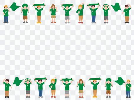 綠色的支持者