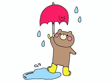 雨和熊1之2