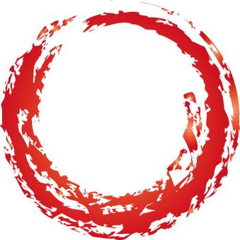 紅色的圓圈