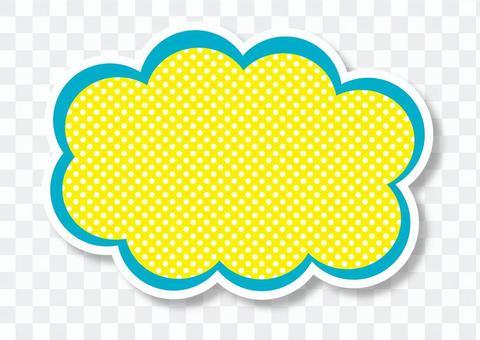 Speech balloon _ cloud _ blue