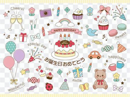 生日聚會插圖集