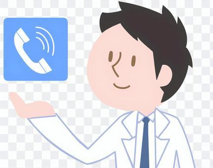 Telephone practice, doctors, men