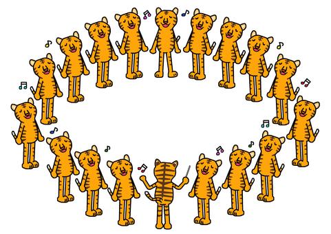 老虎合唱團2