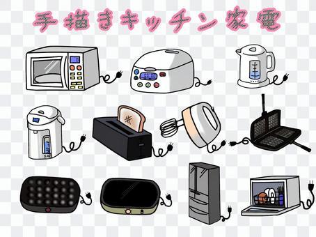廚房電器套裝