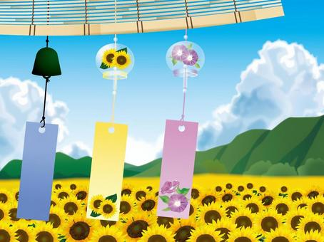 Wind chimes and sunflower fields