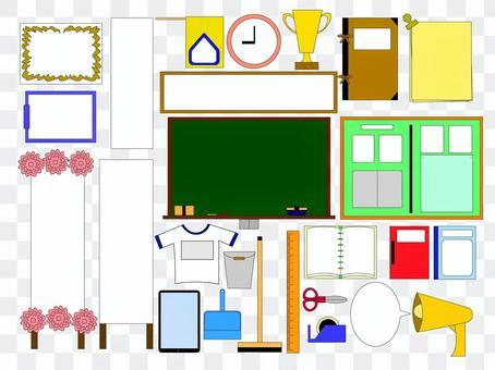 學校框架圖標集1