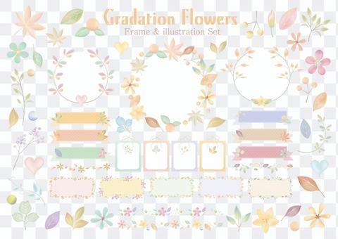 水彩風格分級花卉SET