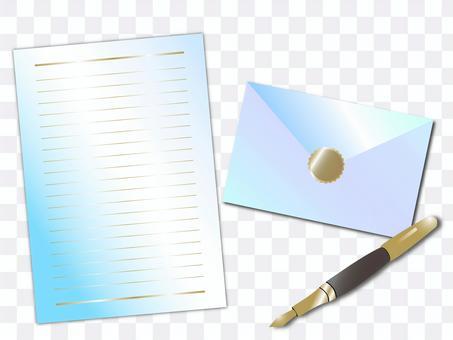 Gradient letter set blue
