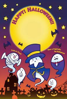 Halloween ghosts frame 2