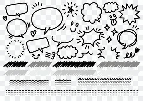 一套手寫的泡泡和材料03