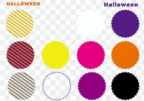 ハロウィン 波丸 枠 丸枠