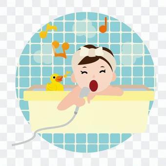 A woman singing in the bath