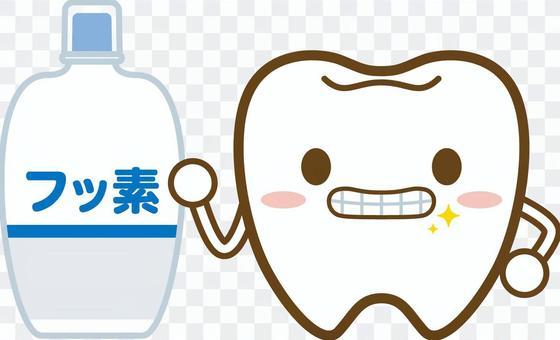 牙科診所牙齒護理12