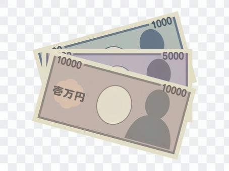 お札/千円札・五千円札・一万円札