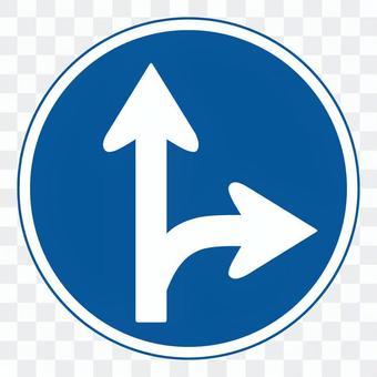 管制標誌(禁止左轉)