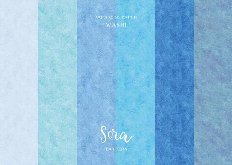 日本紙樣圖色板002藍色