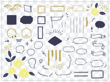 夏季時尚日本設計材料集 05