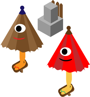 墳墓和卡拉傘鬼